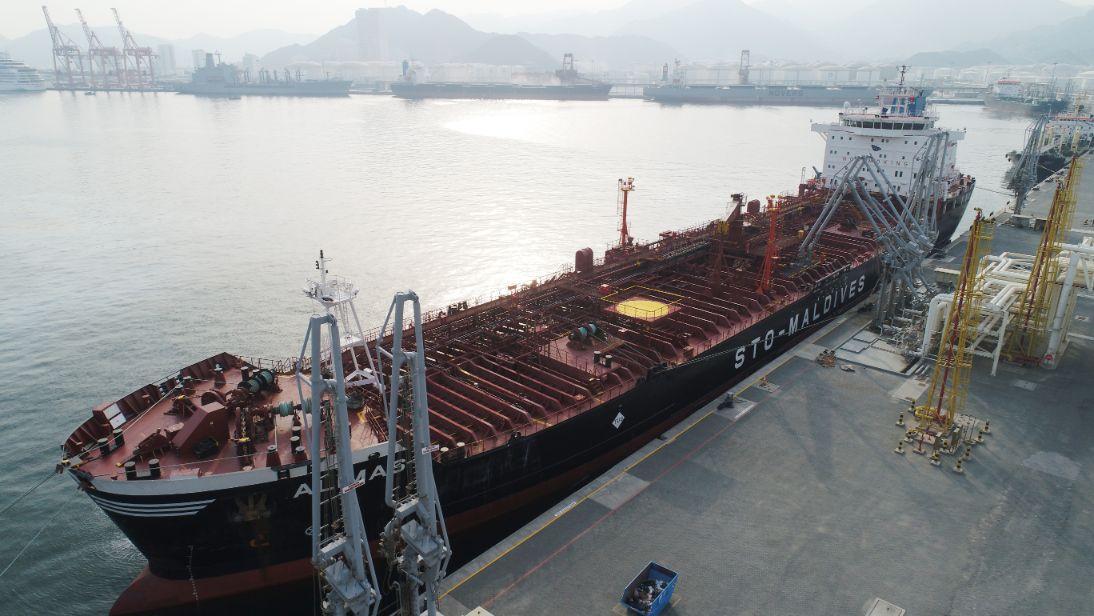 FOTT Tanker Loading