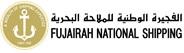 Fujairah National Shipping